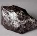 什么陨石比较值钱?在哪里拍卖价格比较高?