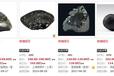陨石在现在有没有市场?成交价格怎么样?