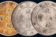 精品推荐,北洋造光绪元宝银币版别介绍完整版以及高清图
