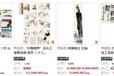 中國了不起的畫家:齊白石收藏與投資去哪家公司較好成交呢?
