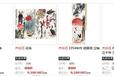中國了不起的畫家:齊白石的市場行情、市場價格成交率如何?