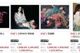 陳逸飛油畫作品作品目前市場價格達到多少錢