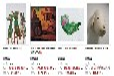 """中國有個""""最貴在世藝術家""""叫周春芽及作品成交記錄"""