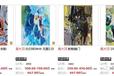 吳大羽油畫作品的價值怎么樣?成交率高嗎