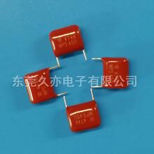 WB/久亦薄膜电容器厂家PFC电容MPS474K450V0.47uf图片