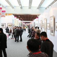 太古艺术品拍卖有限公司全球艺术交易平台
