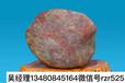 雞血石鑒定方法及拍賣市場價格深圳太古藝術品精品交易