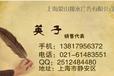 代理青岛电视台软文广告