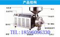 超细磨粉机磨粉机磨粉机价格小型磨粉机磨粉机设备