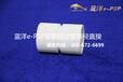 福建蓝洋e-PSP钢塑复合管件等径直接电磁溶解现货