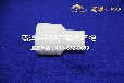 福建蓝洋e-PSP钢塑管件异径直接电磁熔接