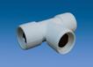 福建藍洋e-PSP鋼塑管等徑三通電磁熔接