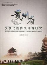 江苏出版社书号多少钱