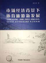 北京广东书号多少钱