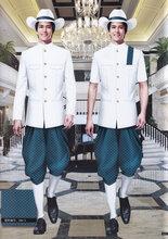 三星级酒店工作服四星级酒店工作服五星级酒店工作服各种酒店服装定制