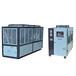 冷水机冷水机组_工业冷水机_螺杆冷水机_冰水机_制冷机_嘉兴冷水机
