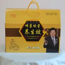 蜂巢能量养生被模式礼品蜂巢被厦门国际银行能量养生被礼品厂家