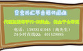 香港万銮国际代理就选万銮国际黄金交易