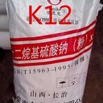 供应K12发泡剂十二烷基硫酸钠厂家批发国标工业级十二烷基硫酸钠