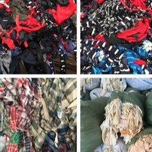 求购花浆纱,球纱,大化布边纱,杂色纯棉针织布碎图片