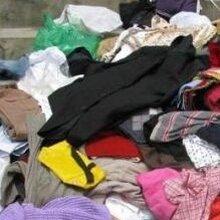 大量求购旧衣服,箱子货,统货图片