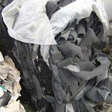 山东临沂求购PP无纺布下脚料,尿不湿边料,另回收吊瓶破碎料