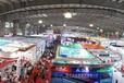 中国家电及消费电子展AWE家博会