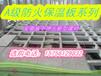 滁州供銷中坤元復試隔層纖維板施工方便省時省力省成本