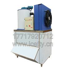 商用片冰机2500公斤海鲜自助餐鱼鳞片制冰机冰片机冷藏保鲜