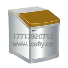 制冰机50磅奶茶店制冰机KTV制冰机方块制冰机