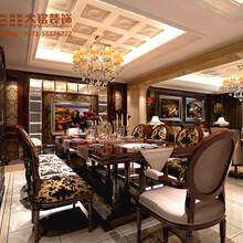 郑州建业天筑300平米欧式古典风格全包装修设计