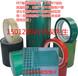 深圳坪山绿色高温胶带,坑梓坪地绿色高温胶带,同乐横岗绿色高温胶带