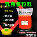 徐州银龙饲料厂家直销乳猪颗粒料教槽料预混料浓缩料