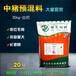 山东省潍坊市4%中猪预混料育肥饲料厂家直销