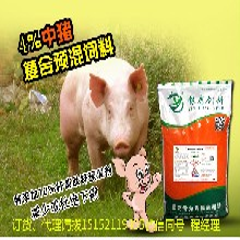 灌云县经销猪预混料4%中猪预混料批发