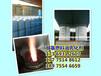 高清潔新型液體燃料油添加劑、乳化劑、助燃劑