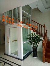 家用电梯小型电梯室内外二层家庭用别墅电梯无障碍升降机阁楼电梯