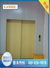 3吨载货电梯、2吨载货电梯、人货两用电梯工厂载货电梯