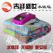 水暖毯生产厂家