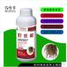 农合丰含氨基酸液体肥生根肥好优根生根促长肥