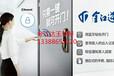 智能安全防盗门是在哪里生产的?智能安全门厂家地址?