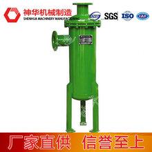 RYF-25油水分离器工作原理,RYF-25油水分离器产品特点