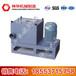JHLX離心式過濾機安裝,JHLX離心式過濾機工作原理