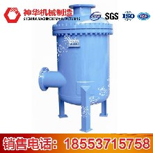 RJL油水分离器产品特点,RJL油水分离器产品介绍
