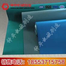 防静电橡胶板产品介绍,防静电橡胶板铺设方法,防静电橡胶板原理图片