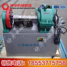 圆钢套丝机技术指标,圆钢套丝机优点,圆钢套丝机主要型号