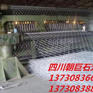 北碚石笼网厂家、北碚石笼网箱、北碚格宾网、北碚高尔凡石笼网图片5