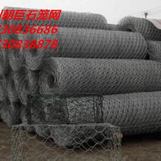 北碚石笼网厂家、北碚石笼网箱、北碚格宾网、北碚高尔凡石笼网图片1