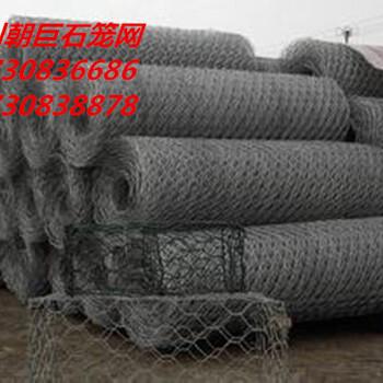 北碚石笼网厂家、北碚石笼网箱、北碚格宾网、北碚高尔凡石笼网