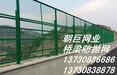 成都桥梁防抛网、成都桥梁护栏网、成都道路桥梁防落物网、成都桥梁防抛网厂家
